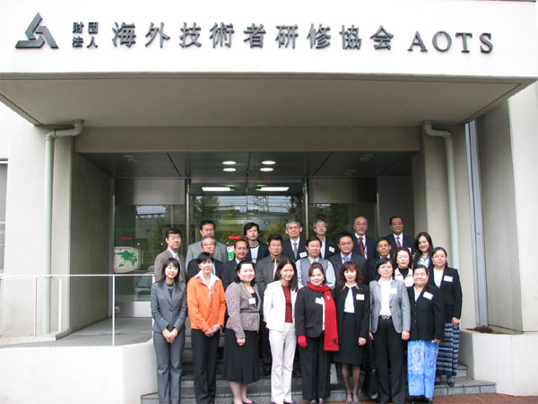 AOTS Japan (www.aots.or.jp) granted training assistance to LeGroup top management